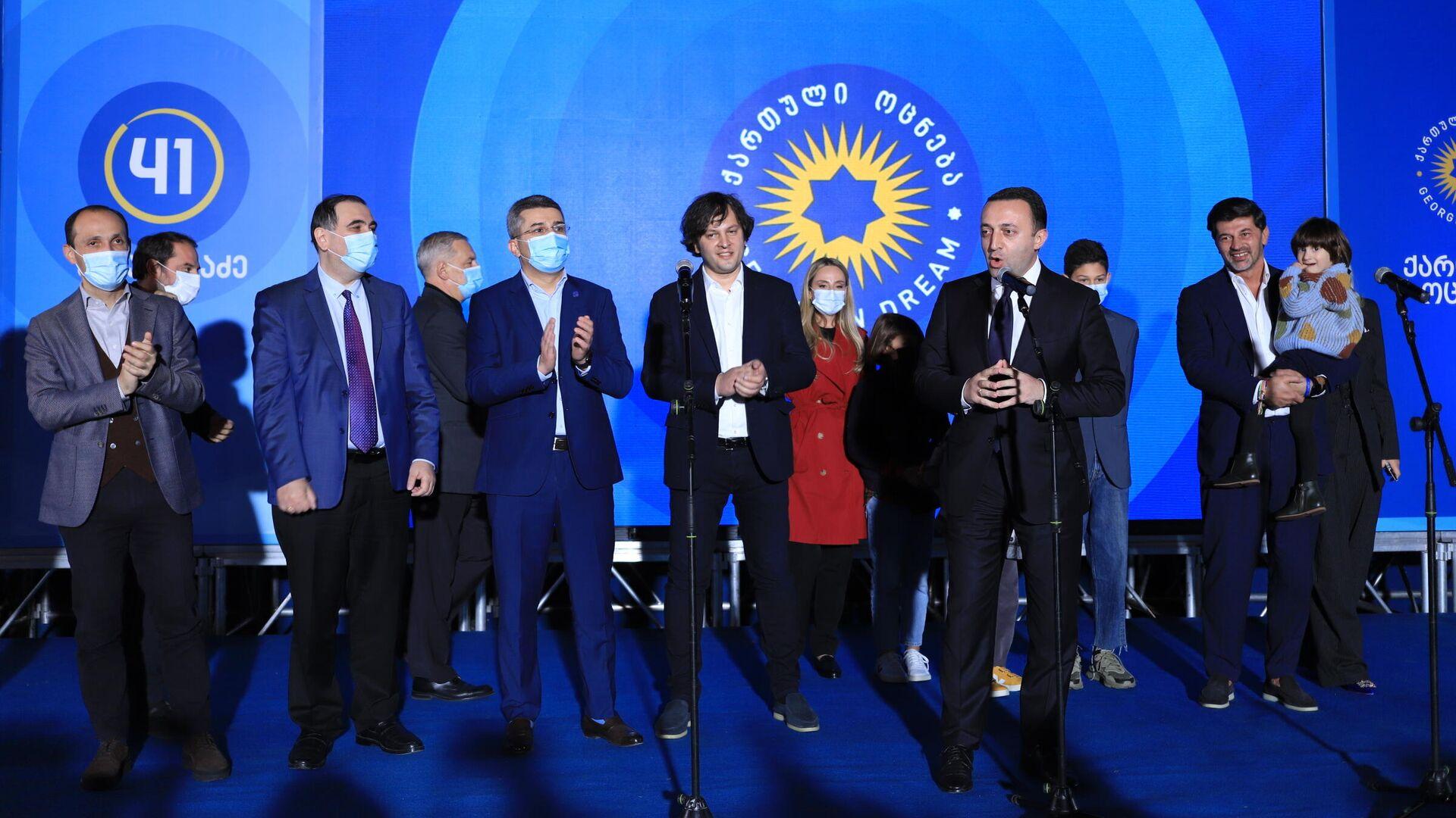 Ираклий Гарибашвили выступает перед сторонниками у офиса Грузинской мечты после местных выборов - Sputnik Грузия, 1920, 02.10.2021