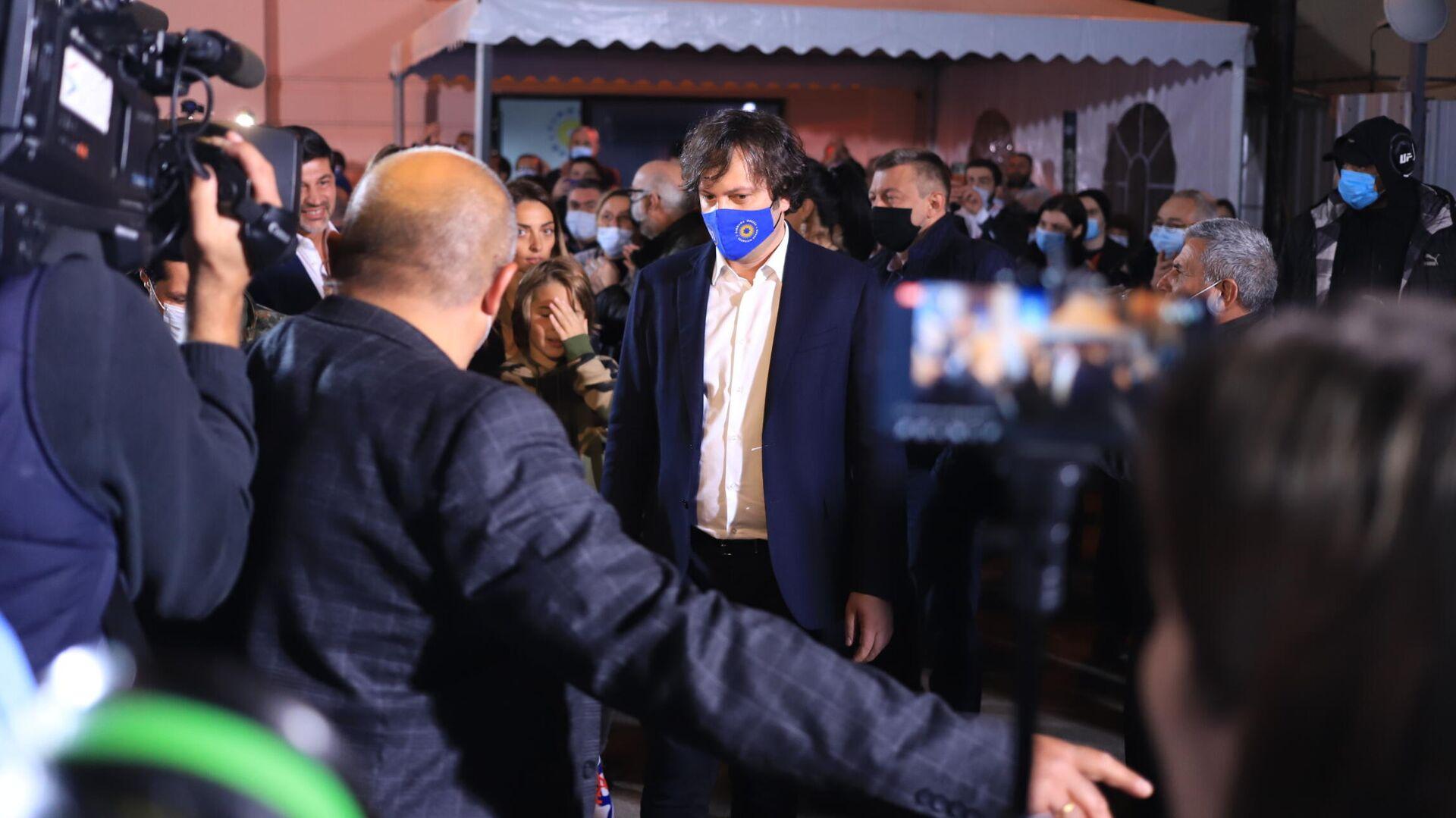 Ираклий Кобахидзе у офиса Грузинской мечты после местных выборов - Sputnik Грузия, 1920, 04.10.2021