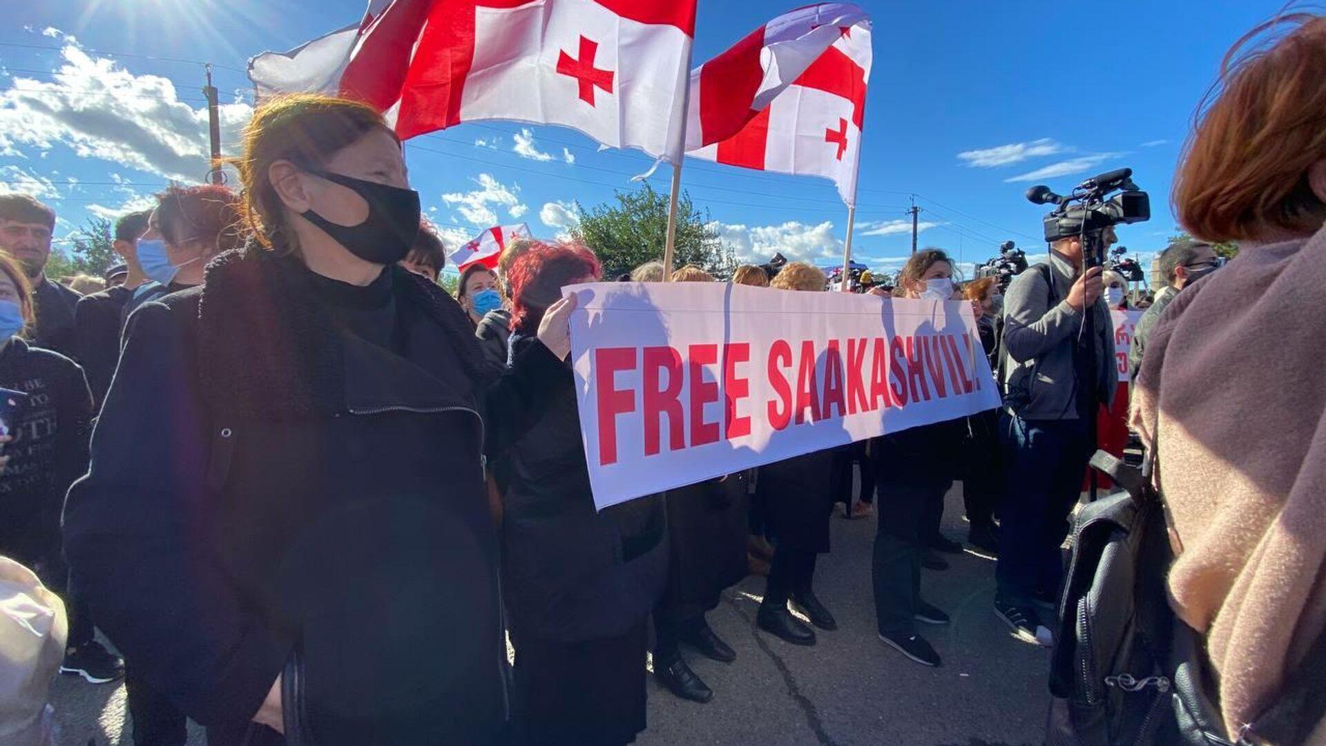 Акция протеста сторонников Саакашвили у Руставской тюрьмы 4 октября 2021 года - Sputnik Грузия, 1920, 04.10.2021