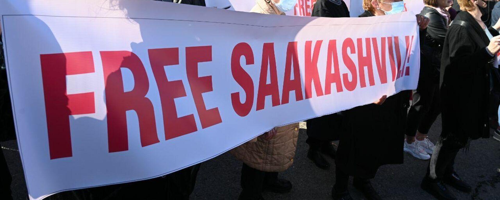 Акция протеста сторонников Саакашвили у Руставской тюрьмы 4 октября 2021 года - Sputnik Грузия, 1920, 11.10.2021