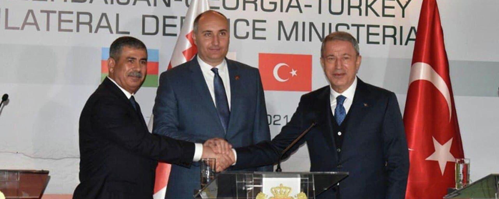 საქართველო–აზერბაიჯანი–თურქეთის სამმხრივი მინისტერიალი - Sputnik საქართველო, 1920, 06.10.2021