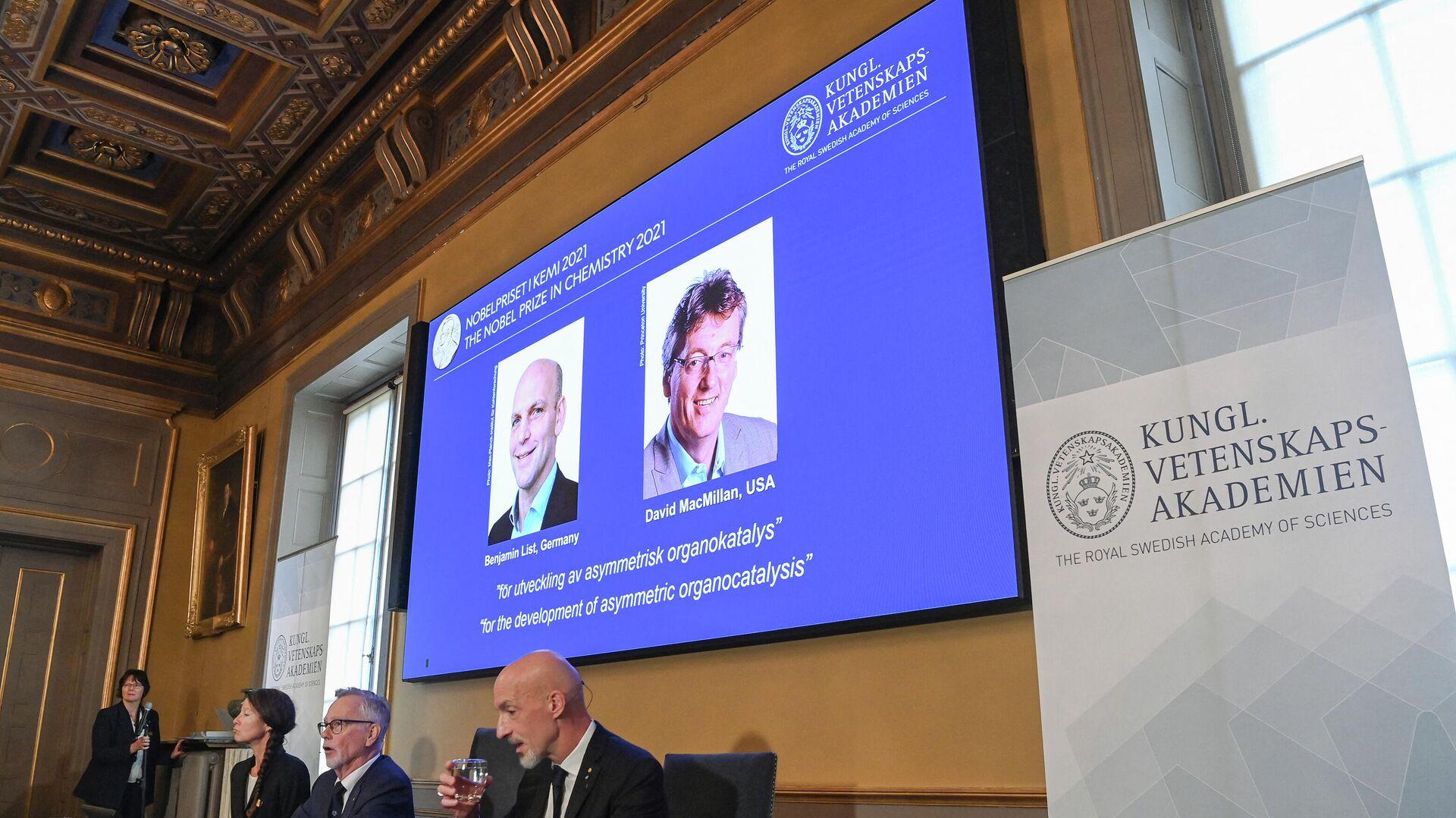 Нобелевская премия 2021 года по химии присуждена ученым Бенджамину Листу (Benjamin List) и Дэвиду Макмиллану (David MacMillan) - Sputnik Грузия, 1920, 06.10.2021