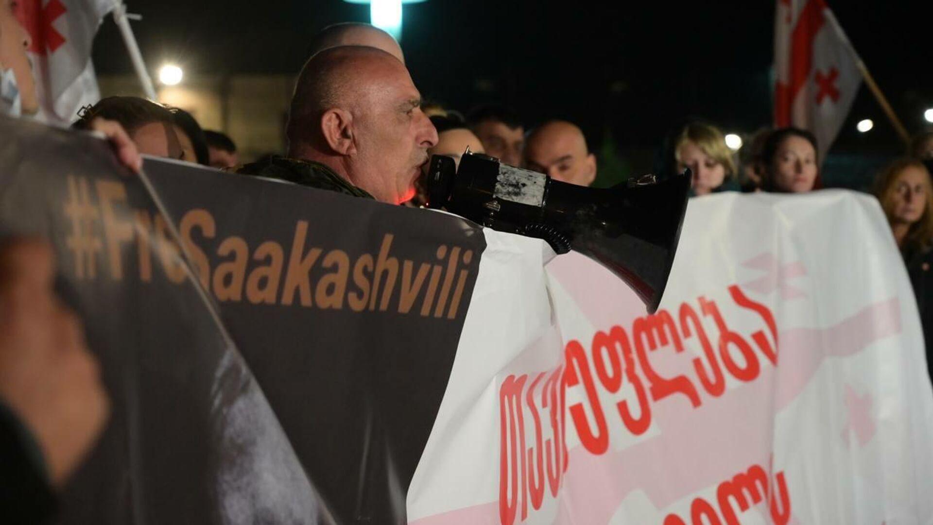 Акция протеста у руставской тюрьмы. 6 октября 2021 года - Sputnik Грузия, 1920, 06.10.2021