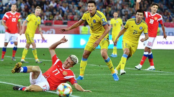 Футбол. Отборочный матч ЧЕ-2020. Россия - Казахстан - Sputnik Грузия