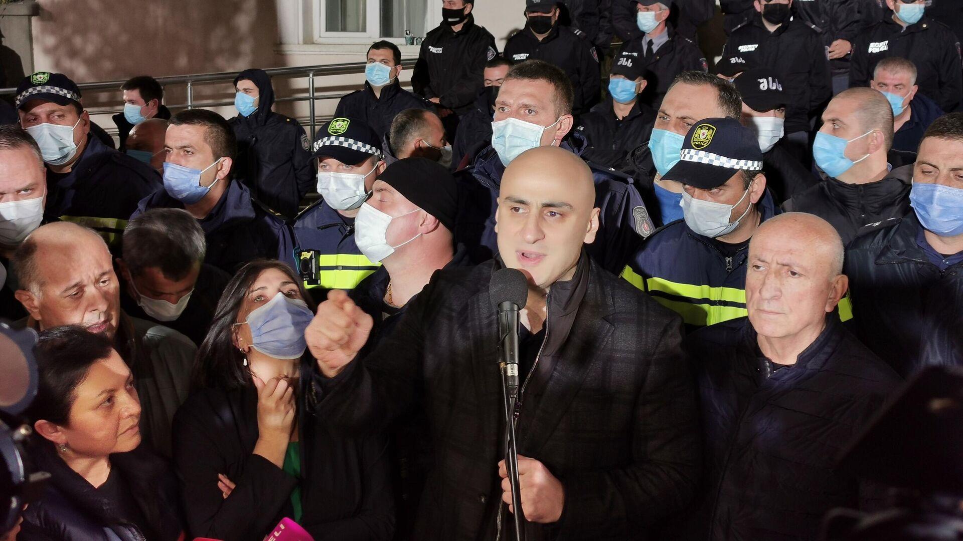 Ника Мелия. Акция протеста сторонников ЕНД в Зугдиди 9 октября 2021 года - Sputnik Грузия, 1920, 09.10.2021