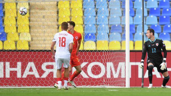 Футбол. Отборочный матч ЧМ-2022. Белоруссия - Уэльс - Sputnik Грузия