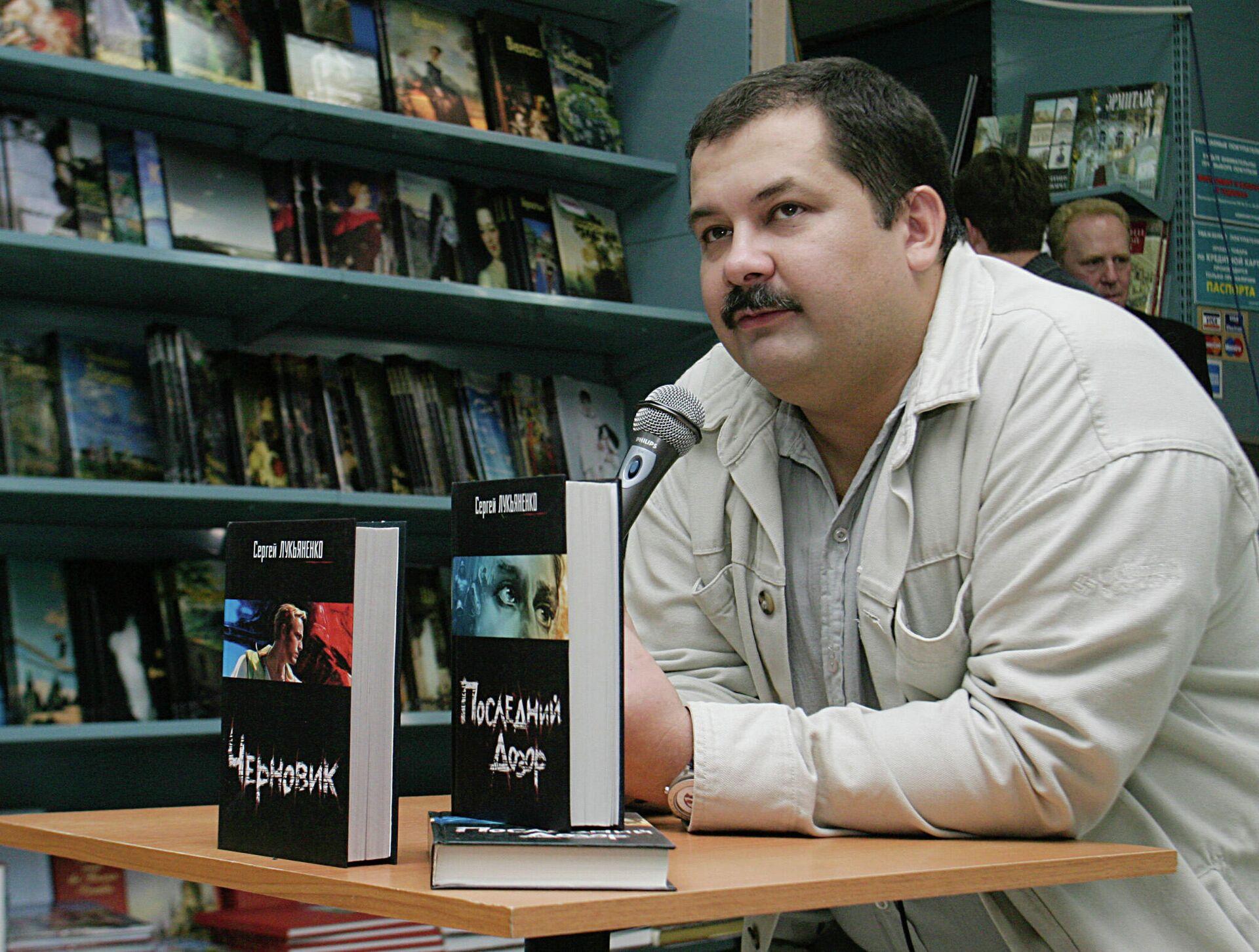 Писатель Сергей Лукьяненко - Sputnik Грузия, 1920, 11.10.2021