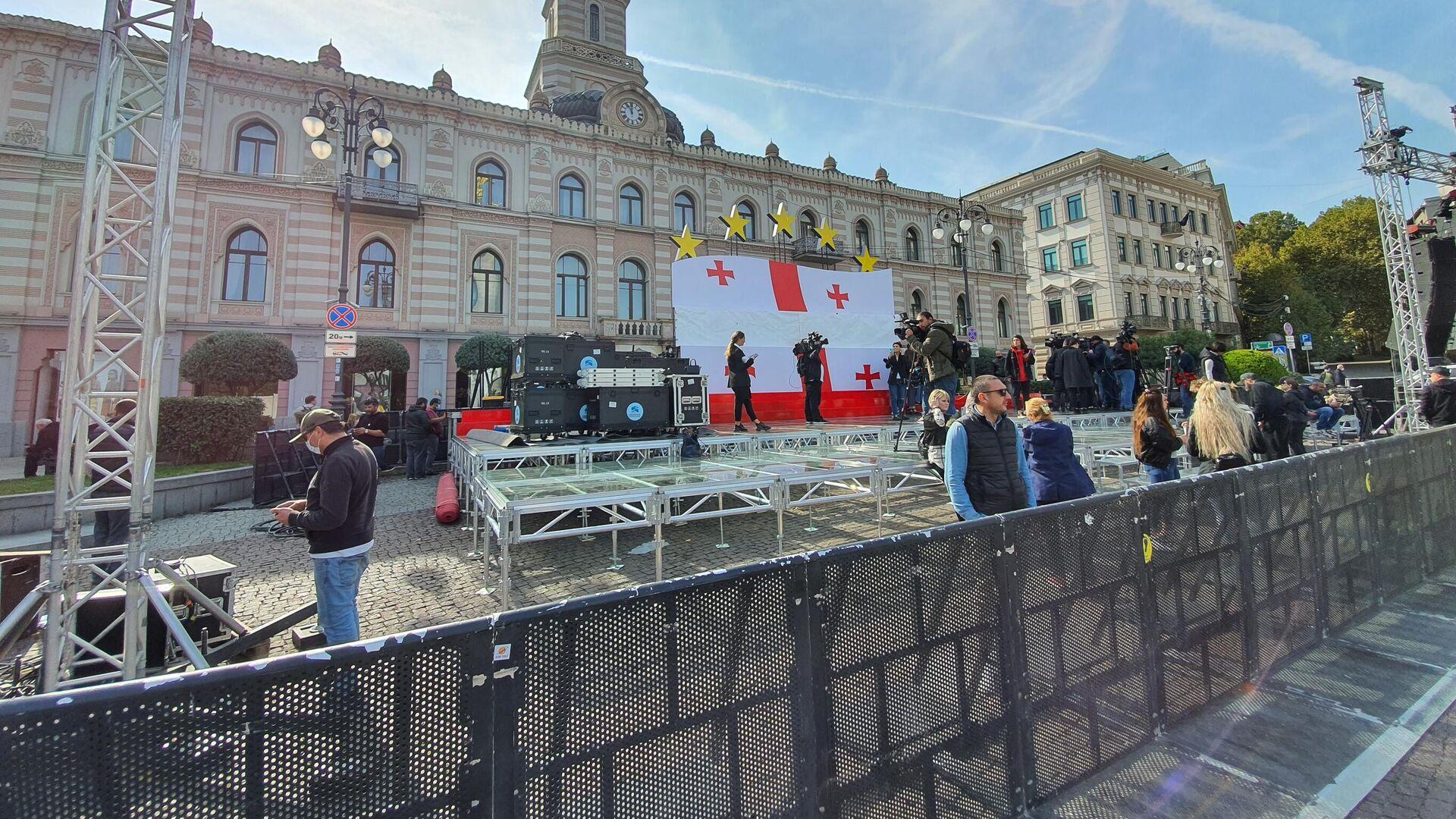 В столице Грузии на площади Свободы готовятся к акции сторонников Саакашвили 14 октября - Sputnik Грузия, 1920, 14.10.2021