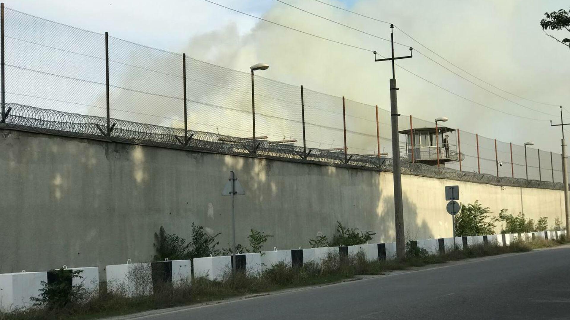 Пожар в Руставской тюрьме - Sputnik Грузия, 1920, 14.10.2021
