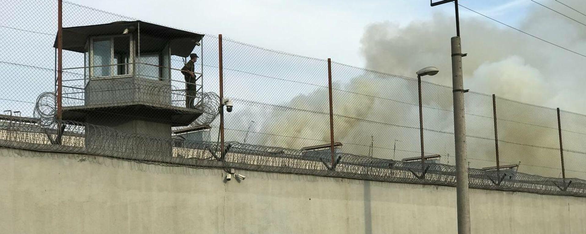 Пожар в Руставской тюрьме - Sputnik საქართველო, 1920, 14.10.2021