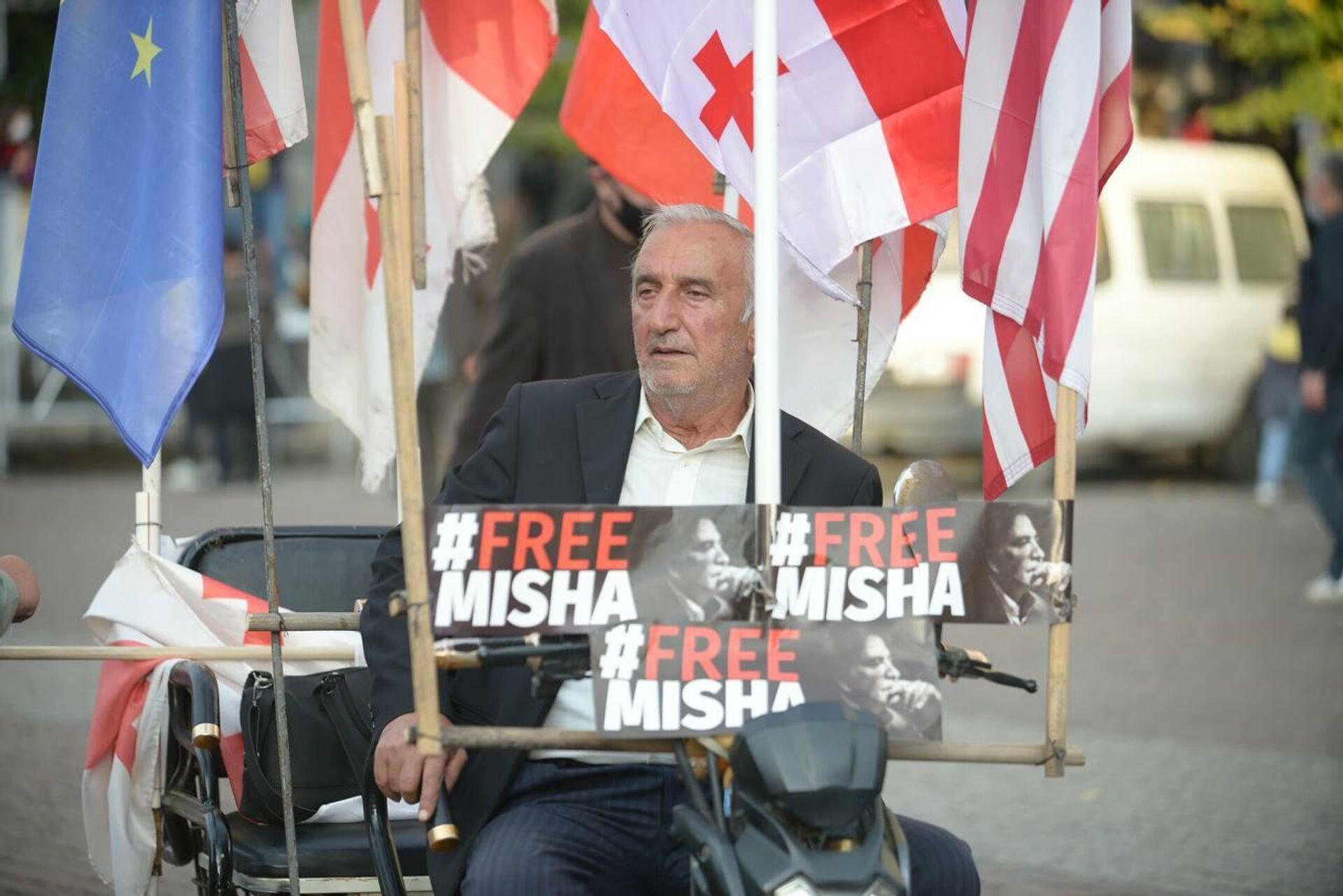 Свободу Саакашвили - акция протеста оппозиции и ЕНД на площади Свободы 14 октября - Sputnik საქართველო, 1920, 14.10.2021