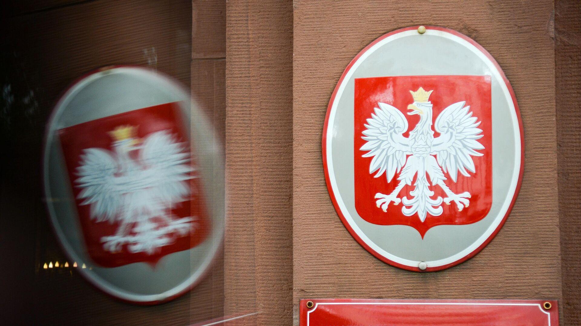 Здание МИДа Польши в Варшаве - Sputnik Грузия, 1920, 14.10.2021