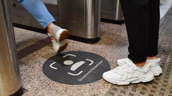 Тестирование системы Face Pay запустили на Филевской линии московского метро - Sputnik Грузия