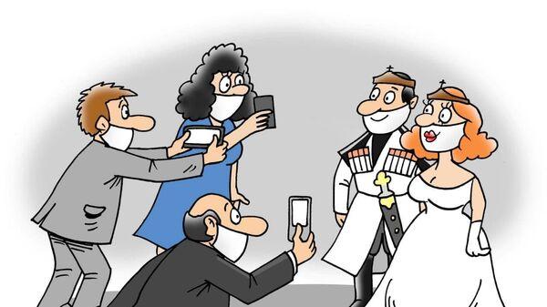 Ковид-свадьба (карикатура) - Sputnik Грузия