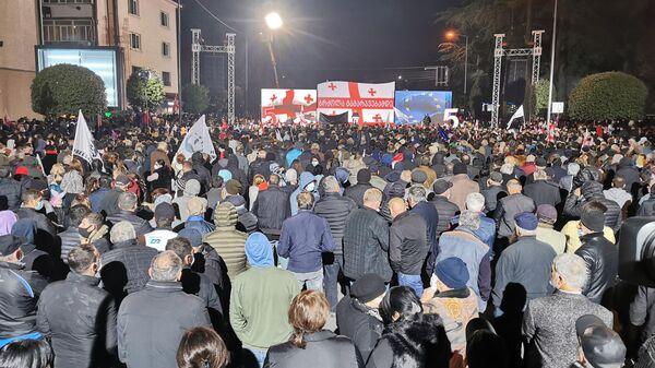 Акция сторонников партии Национальное движение в Зугдиди 27 октября 2021 года - Sputnik Грузия