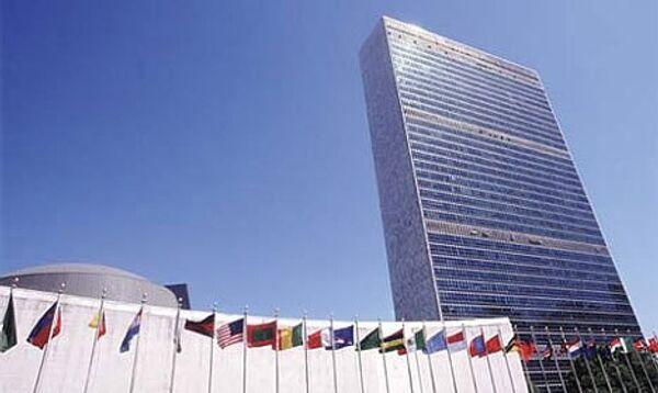 Штаб-квартира ООН - Sputnik Грузия