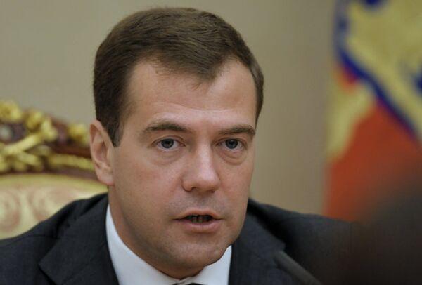 Президент РФ Дмитрий Медведев во время совещания в Кремле  - Sputnik Грузия