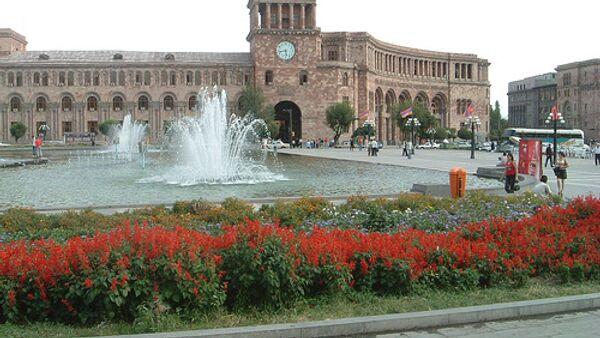 Ереван, Армения - Sputnik Грузия