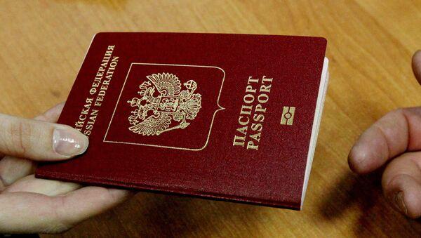 Паспорт РФ - Sputnik Грузия