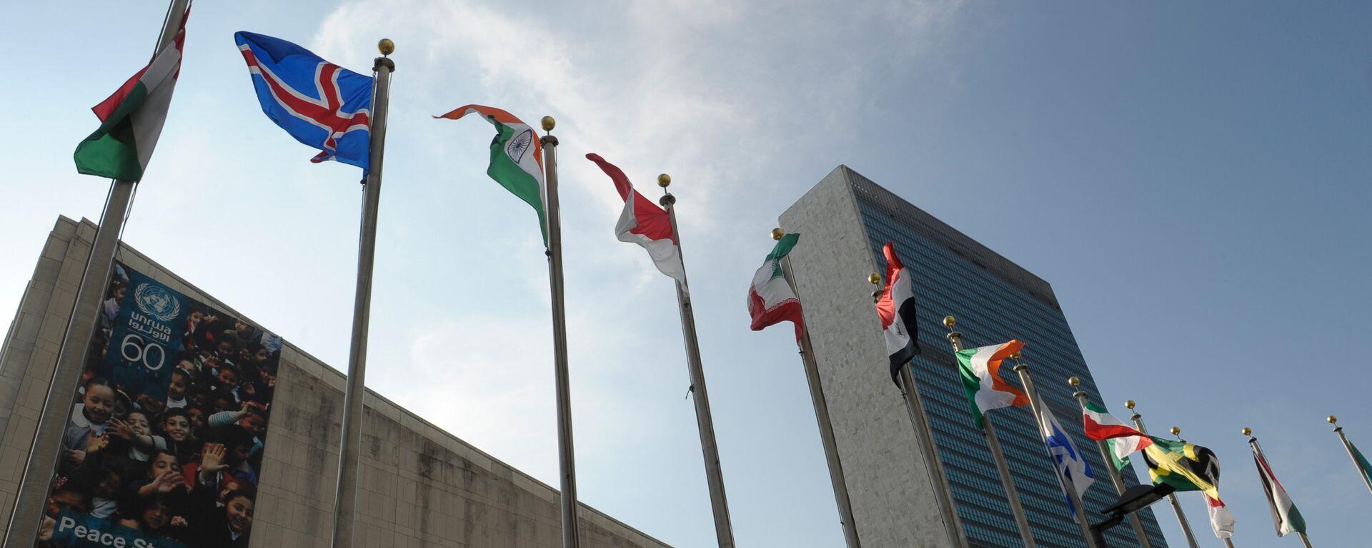 Здание ООН в Нью-Йорке - Sputnik Грузия, 1920, 28.09.2015