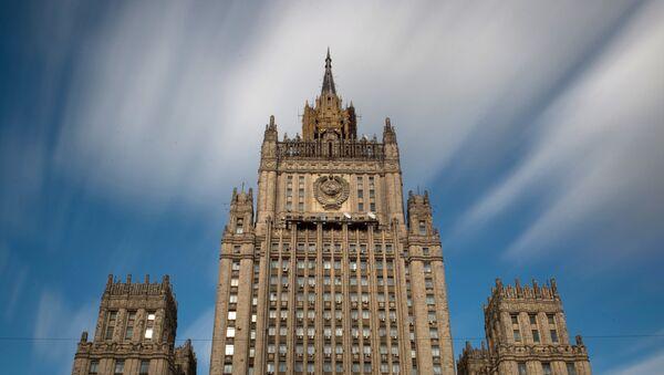 რუსეთის საგარეო საქმეთა სამინისტროს შენობა - Sputnik საქართველო
