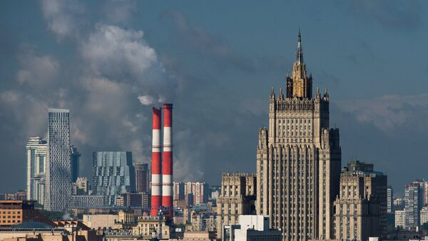 Города России. Москва - Sputnik Грузия