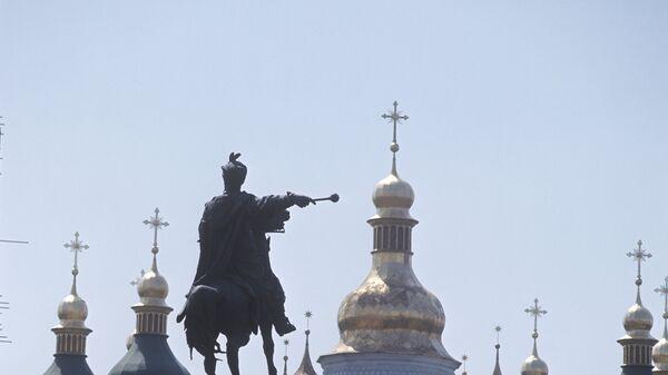 Вид на Софийский собор - Sputnik Грузия