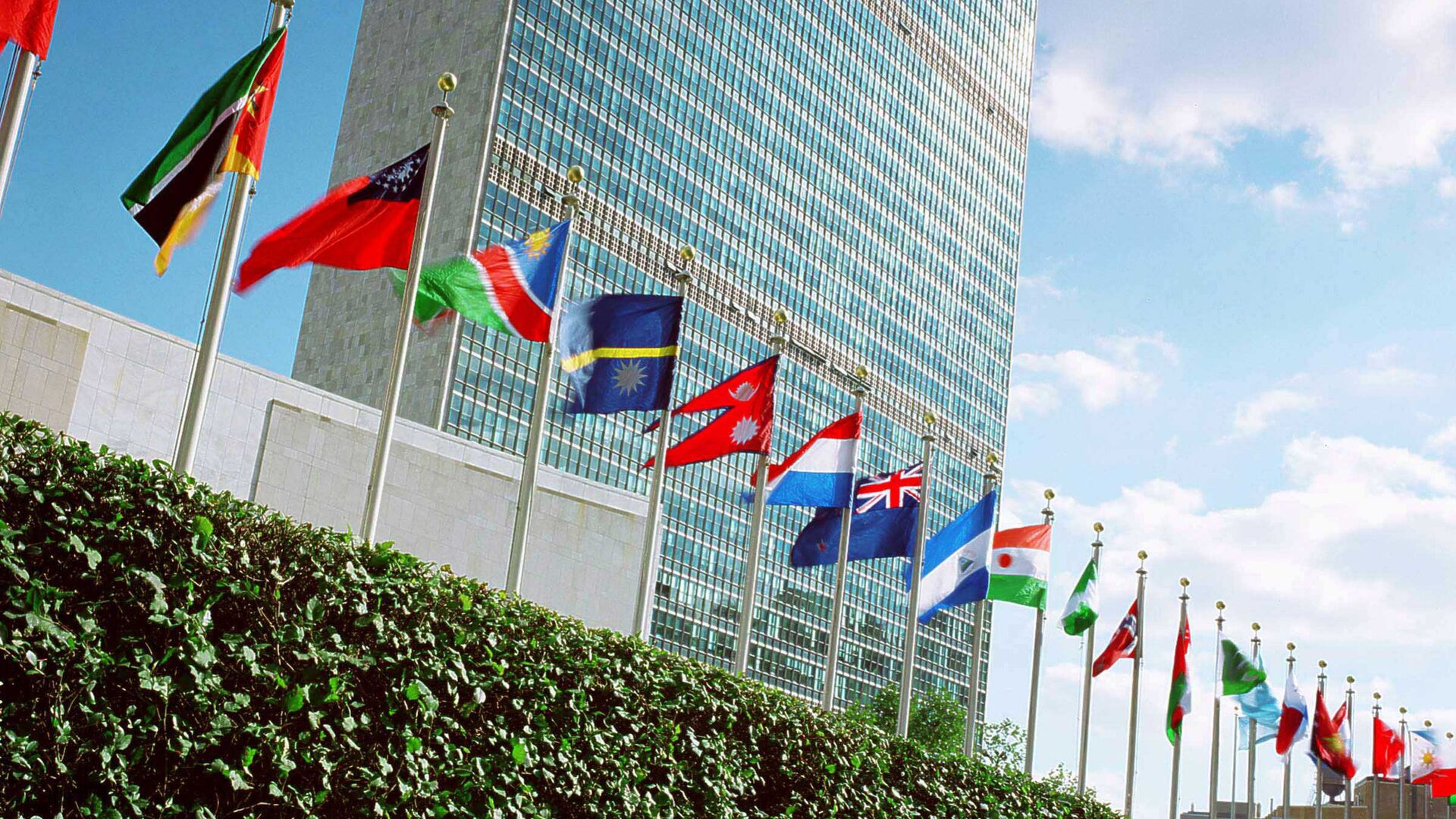 здание ООН - Sputnik Грузия, 1920, 16.09.2021