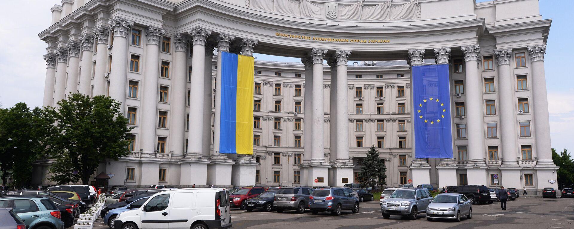 Здание МИДа Украины - Sputnik Грузия, 1920, 06.10.2021