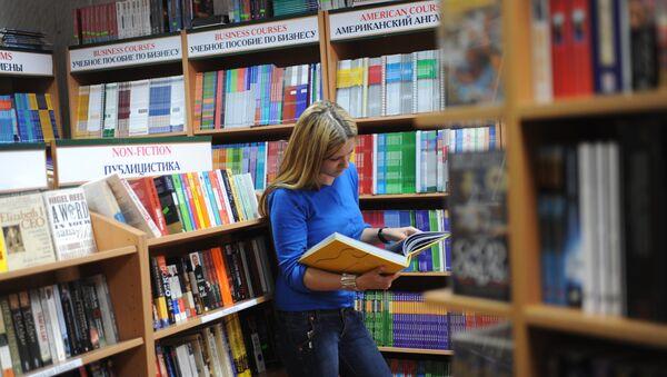 უცხოური ლიტერატურის წიგნების მაღაზია Britannia მოსკოვში - Sputnik საქართველო