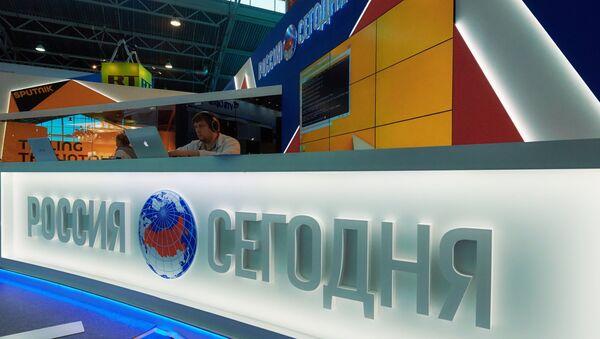 МИА Россия сегодня - Sputnik Грузия