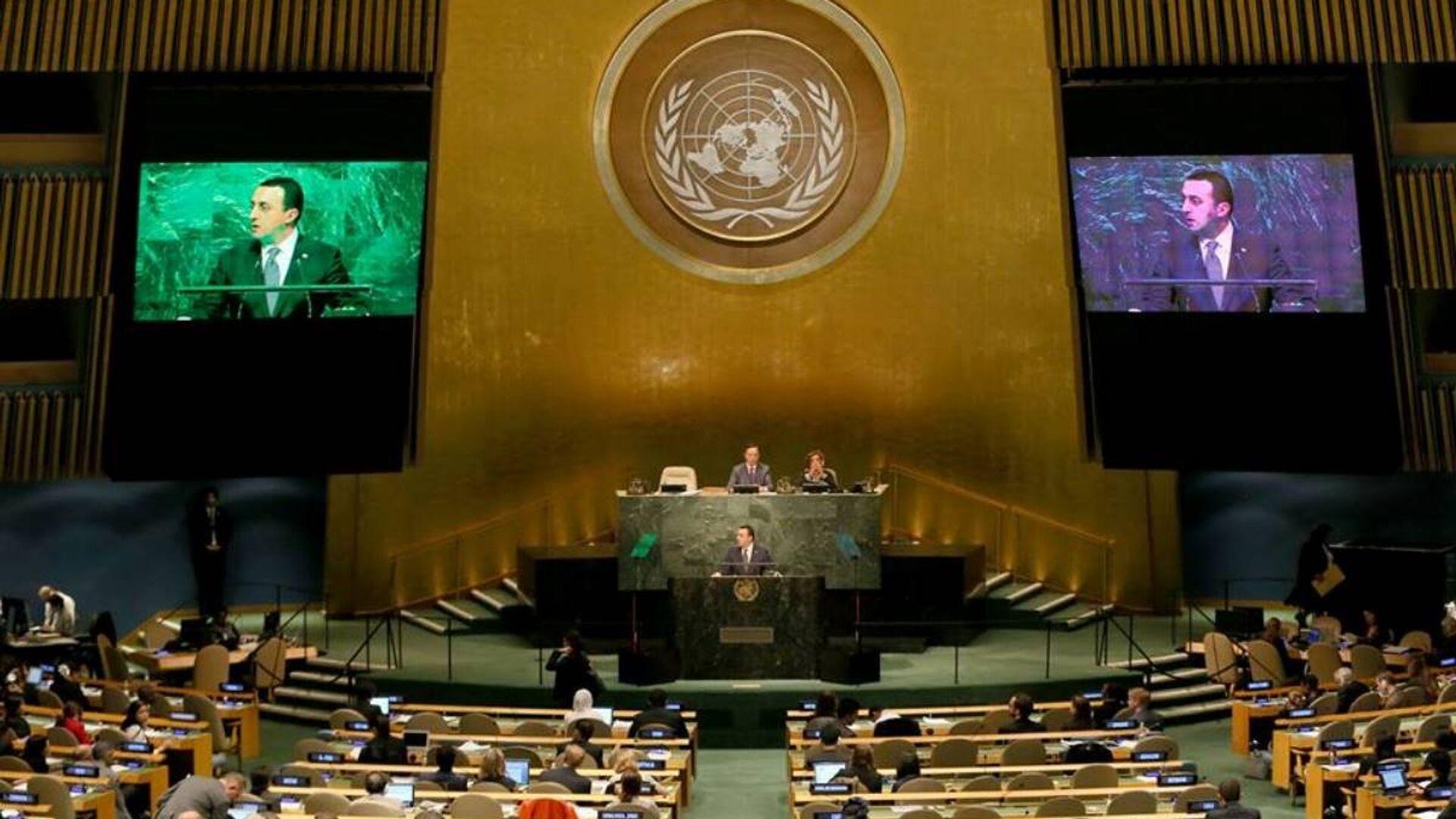 Премьер Грузии рассказал ООН об успехах страны - Sputnik Грузия, 1920, 20.09.2021