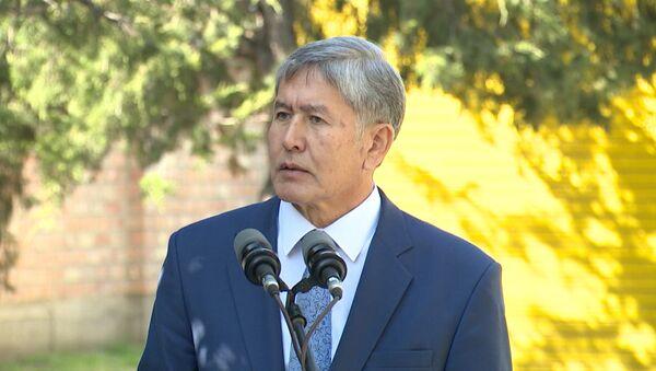Президент Кыргызстана Алмазбек Атамбаев - Sputnik Грузия