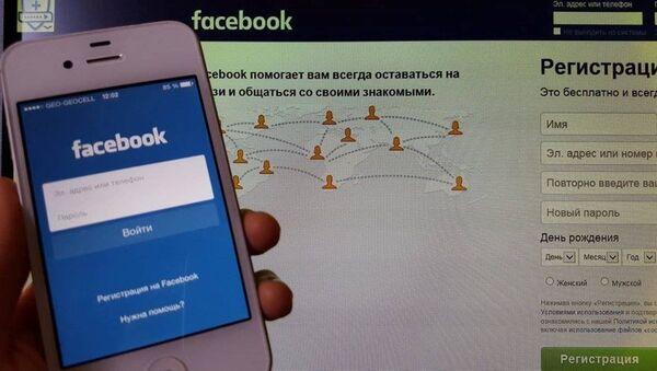 სოციალური ქსელი - Sputnik საქართველო