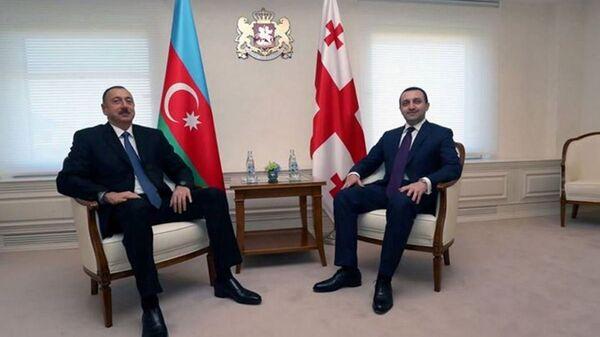 ირაკლი ღარიბაშვილი და ილჰამ ალიევი - Sputnik საქართველო