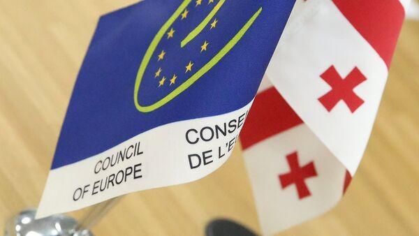 Флаги Грузии и Совета Европы - Sputnik Грузия