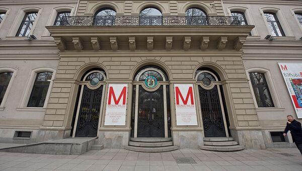 წერეთლის მუზეუმი MOMA Tbilisi - Sputnik საქართველო
