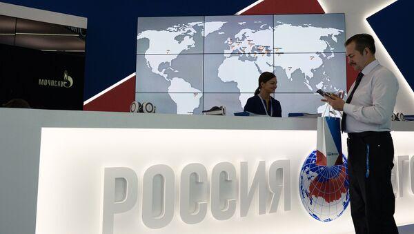 """საერთაშორისო საინფორმაციო სააგენტო """"როსია სეგოდნიას"""" პავილიონი - Sputnik საქართველო"""