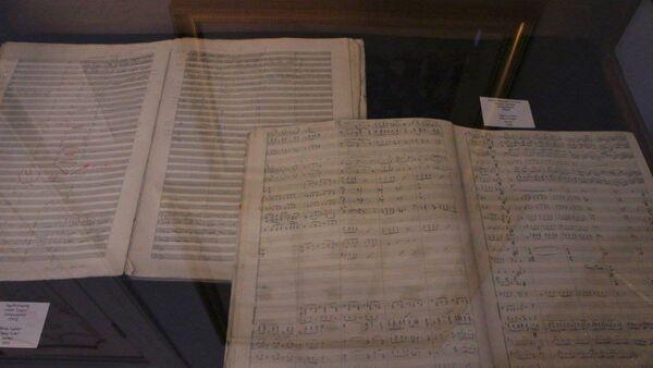 Старинные рукописи во Дворце искусств Art Palace - Sputnik Грузия
