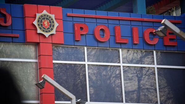 პოლიციის შენობა - Sputnik საქართველო