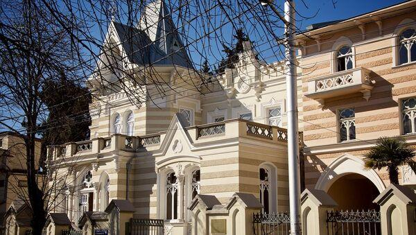 Дворец искусств Art Palace - Sputnik Грузия
