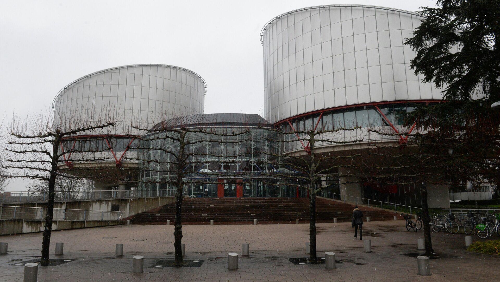 Дворец прав человека (1995 г.) в Страсбурге - Sputnik Грузия, 1920, 20.03.2021
