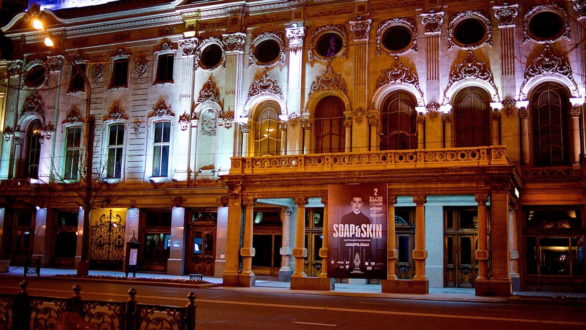 Здание театра Руставели с афишей группы Soap & Skin - Sputnik Грузия, 1920, 03.09.2021