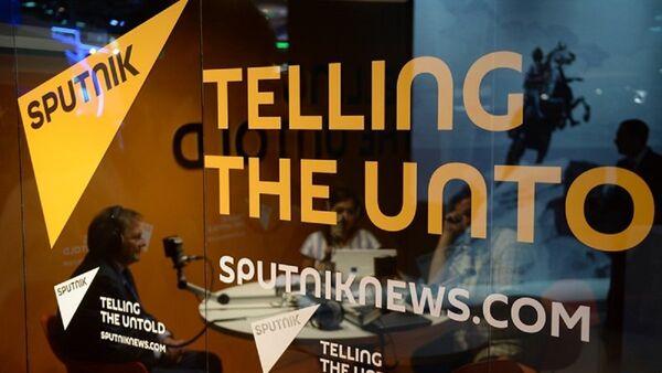 Sputnik - Sputnik საქართველო