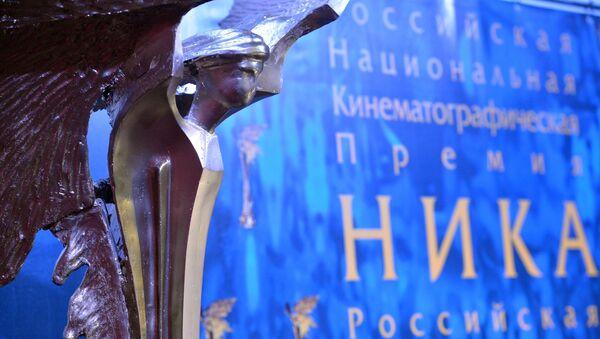 Статуя национальной кинематографической премии НИКА - Sputnik Грузия
