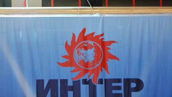 Интер РАО запустило новый энергоблок на Уренгойской ГРЭС - Sputnik Грузия