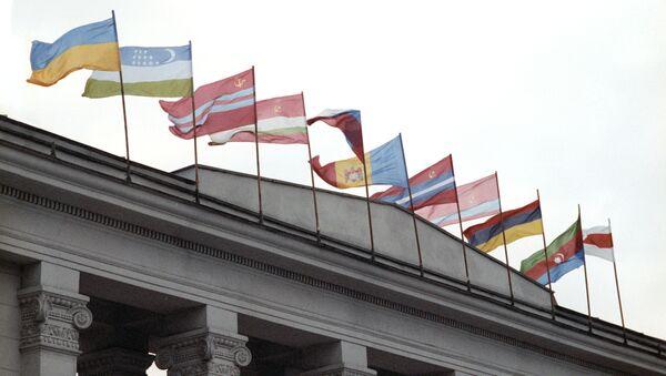 Флаги государств - членов СНГ - Sputnik Грузия