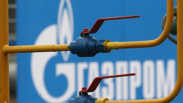 ОАО Газпром - Sputnik Грузия