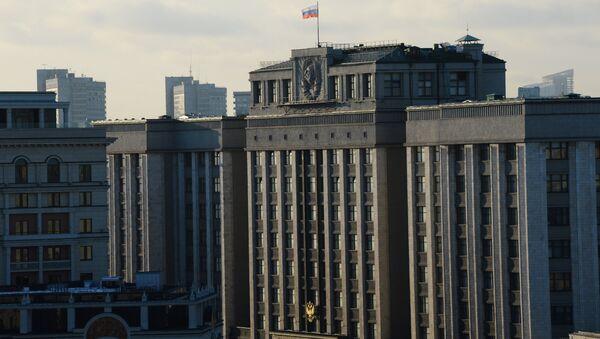 Здание Государственной Думы РФ - Sputnik Грузия