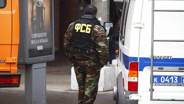 რუსეთის უსაფრთხოების სამსახურის თანამშრომელი - Sputnik საქართველო